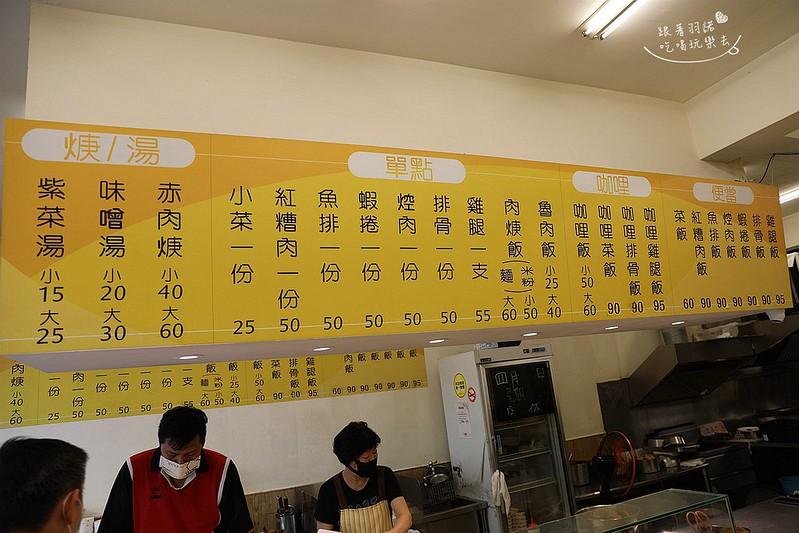 168快餐排骨飯滷肉飯和平東路麟光站美食11