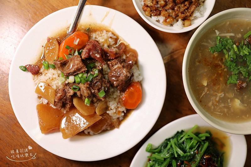 福珍排骨酥麵咖哩飯古早味小吃華陰街傳統老店09