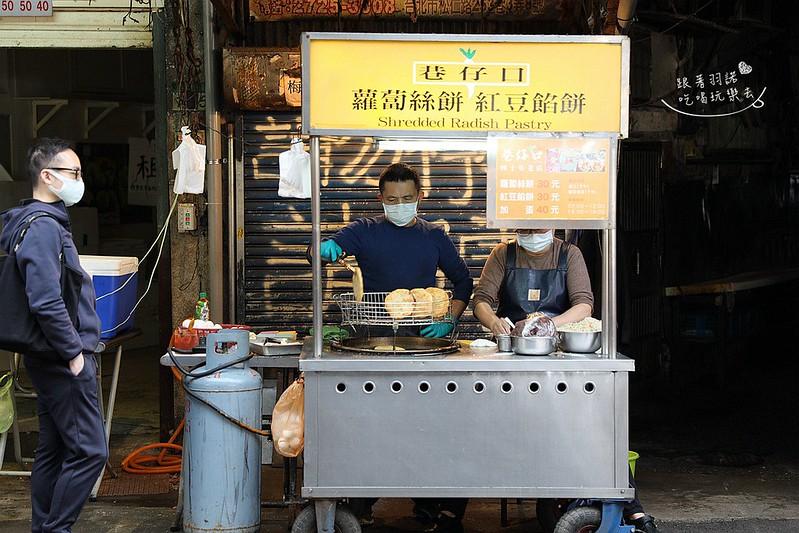 巷仔口蘿蔔絲餅北醫吳興商圈小吃美食002