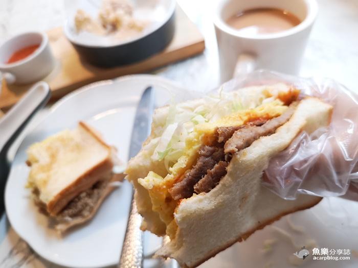 【新北新店】喜室早餐 Laughter Room—新店美食|七張捷運站美食|早餐推薦|必吃早午餐|特色早午餐|早午餐推薦 @魚樂分享誌