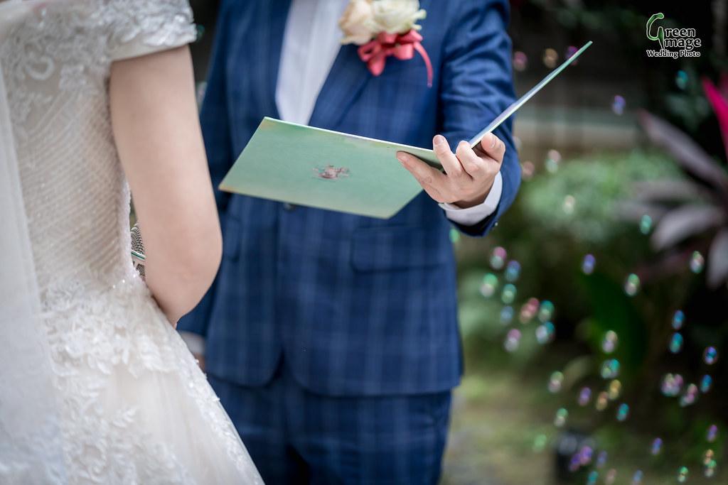 1123 Wedding Day(R)-131
