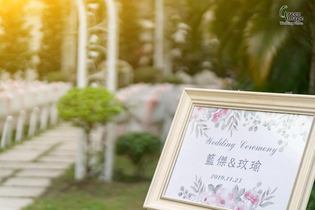 1123 Wedding Day(R)-116