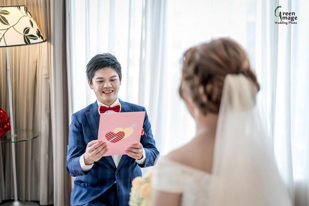 1123 Wedding Day(R)-84