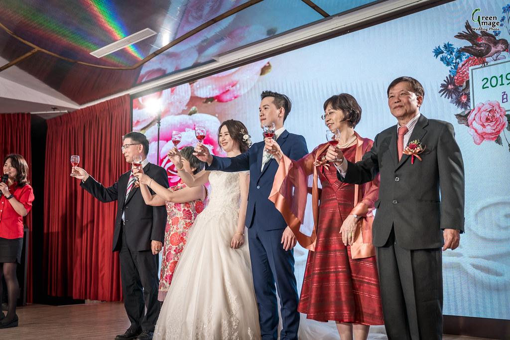 1214 Wedding Day(R)-175