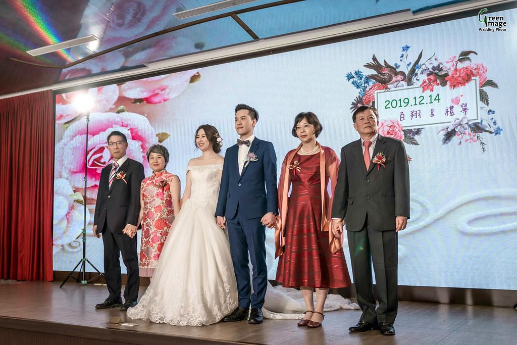 1214 Wedding Day(R)-168