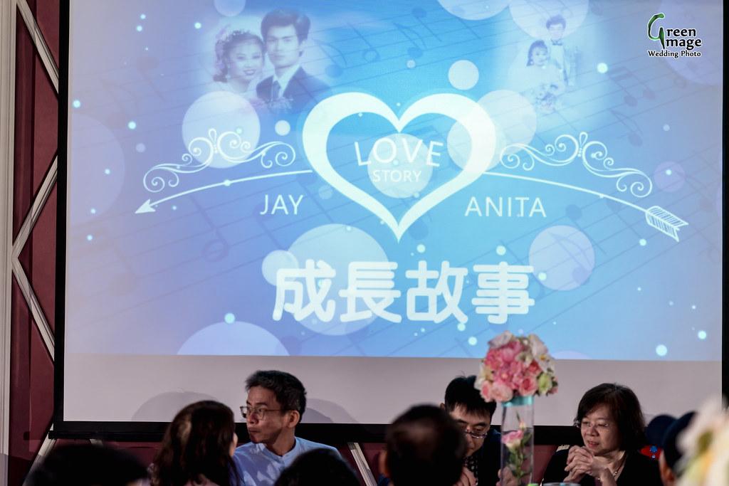 1123 Wedding Day(R)-209