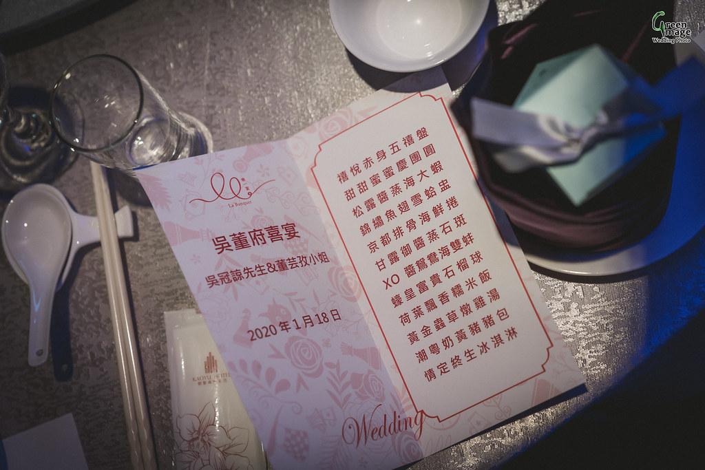 0118 Wedding Day(R)-172