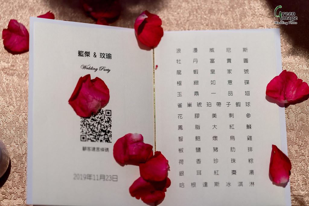 1123 Wedding Day(R)-159