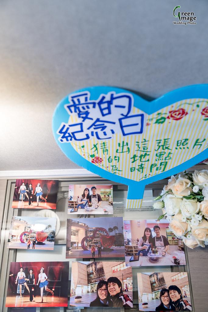 1123 Wedding Day(R)-56
