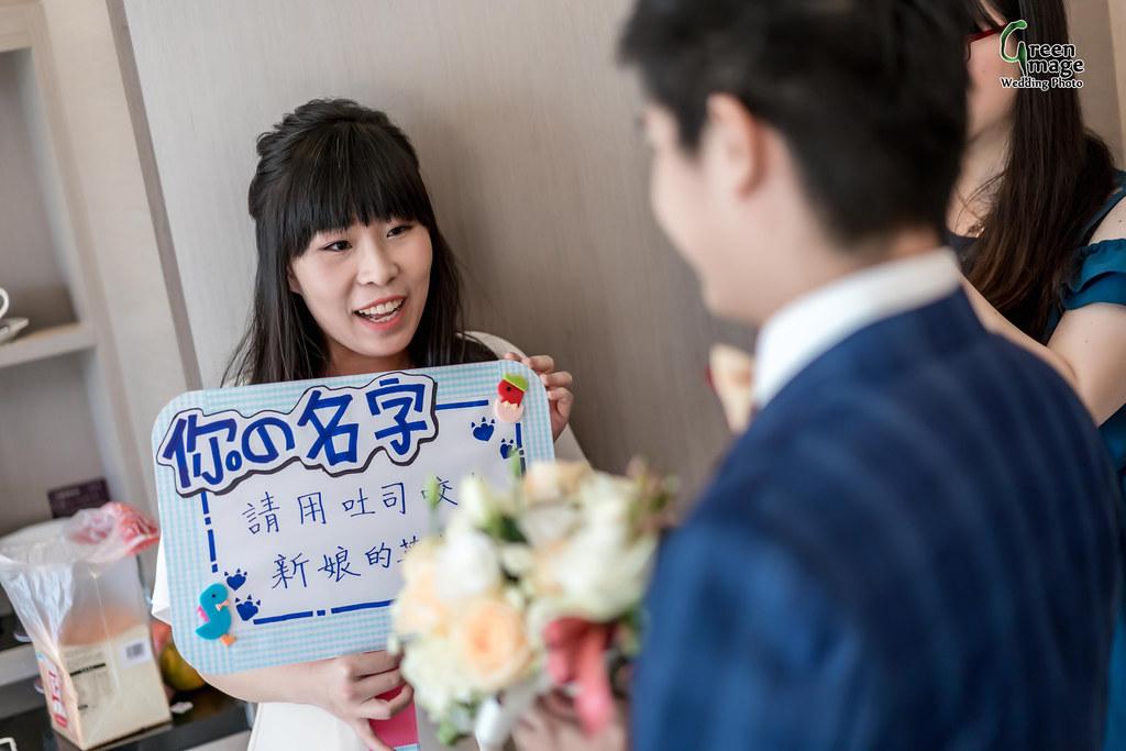 1123 Wedding Day(R)-46