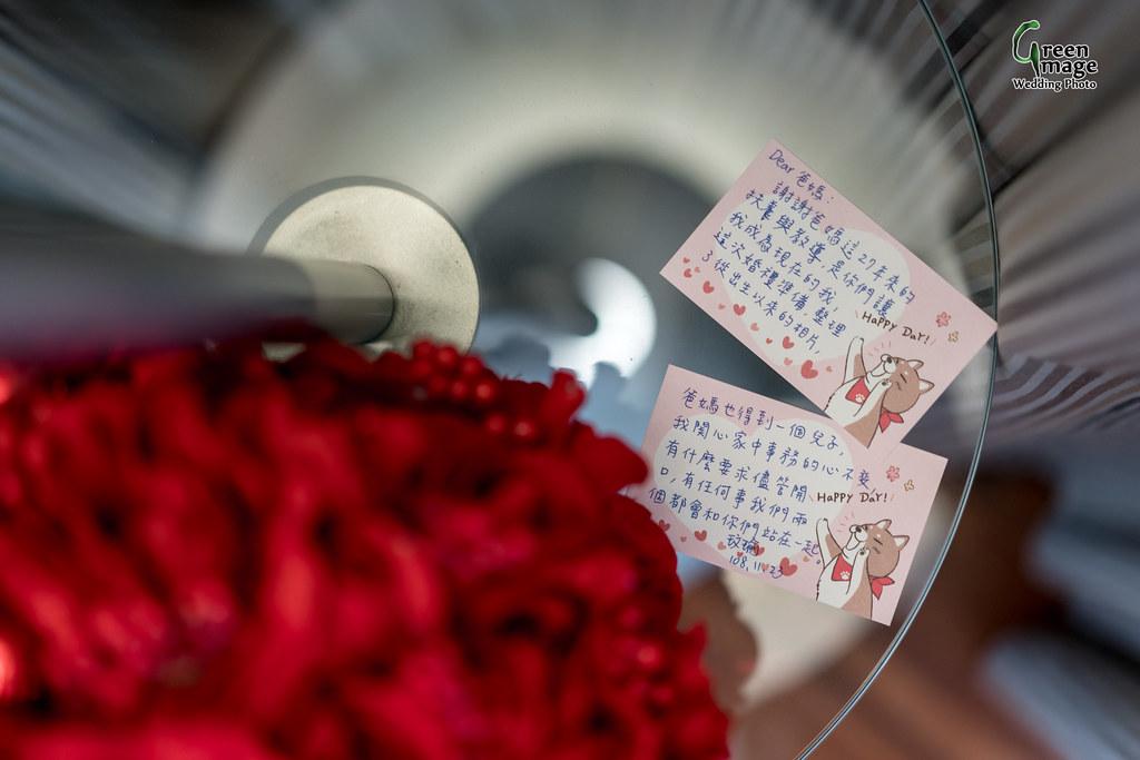 1123 Wedding Day(R)-36