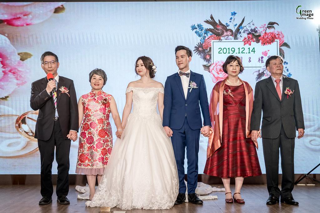 1214 Wedding Day(R)-170