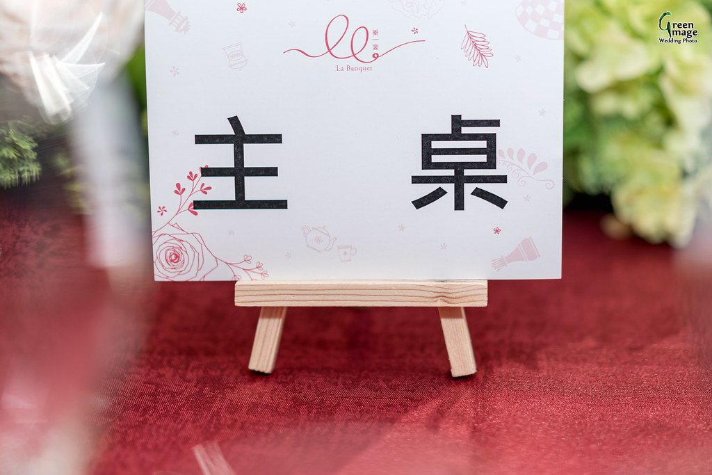 0118 Wedding Day(R)-150