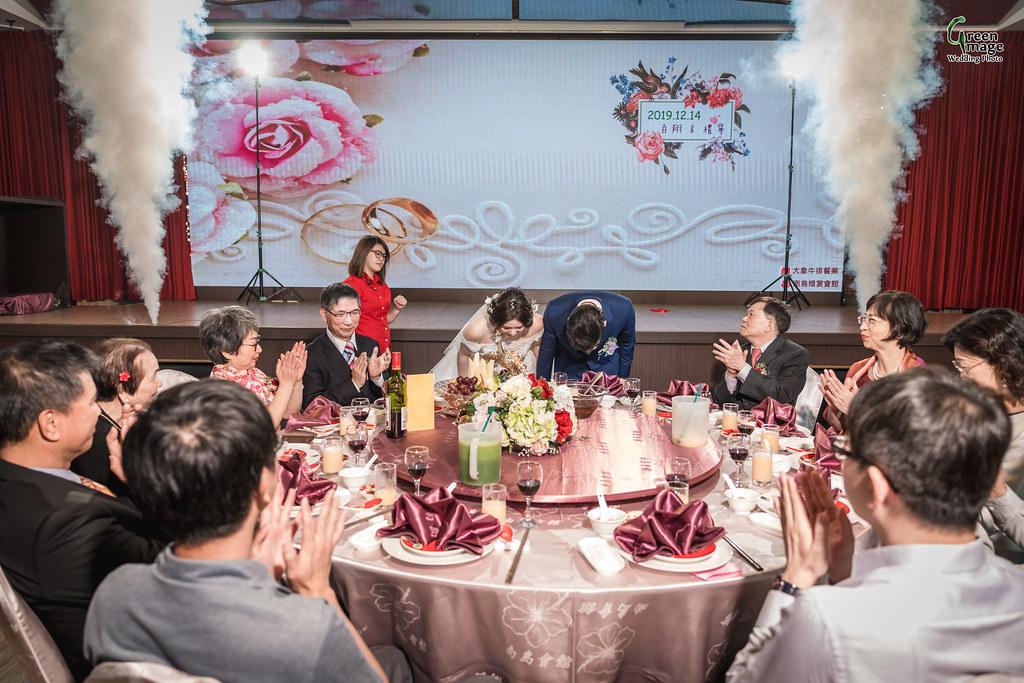 1214 Wedding Day(R)-164