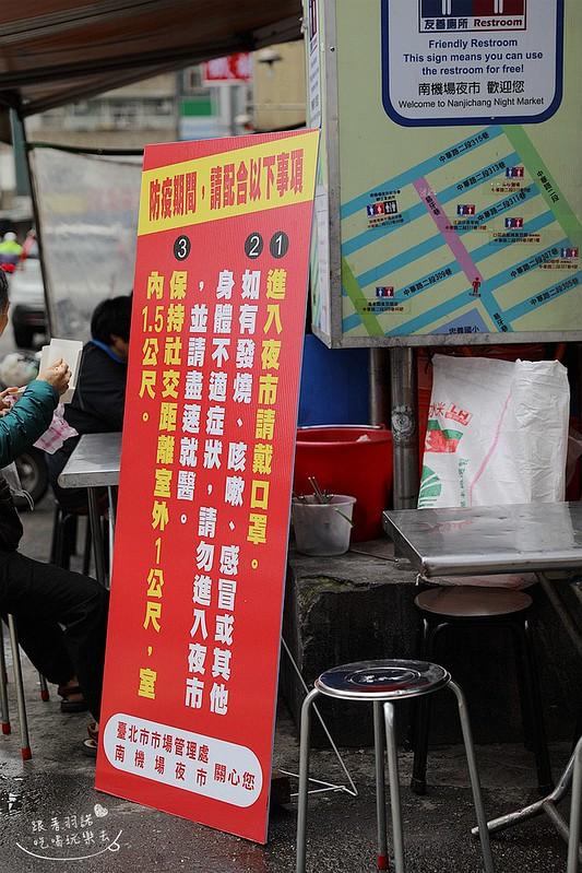 佳鑫麵線佳鑫檸檬泉州街美食31