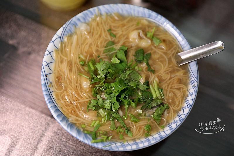 蚵仔麵線佳鑫檸檬