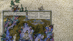 Sultan Muhammad (attributed), The Court of Kayumars (Gayumars), detail