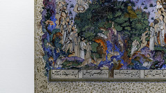 Sultan Muhammad (attributed), The Court of Kayumars (Gayumars), detail