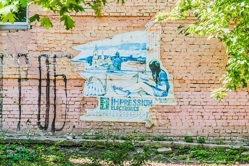 Graffiti Advertisement, Kyiv