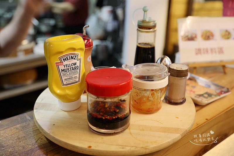 香港88港式茶餐廳台北信義區吳興街莊敬路57