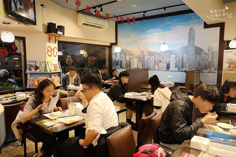 香港88港式茶餐廳台北信義區吳興街莊敬路55