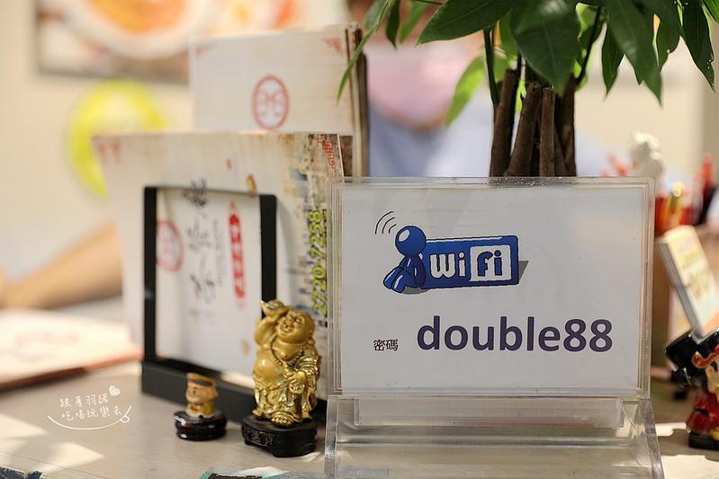 香港88港式茶餐廳台北信義區吳興街莊敬路54