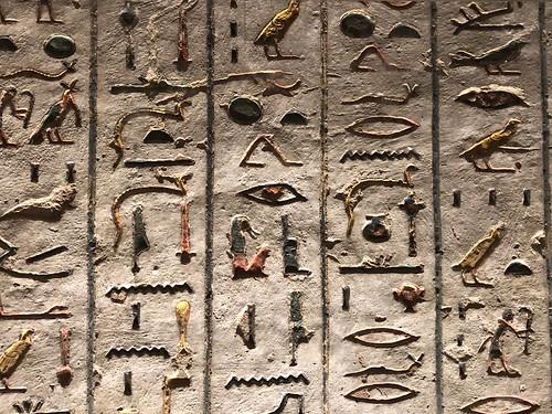 Égypte, Vallée des Rois, Nécropole thébaine, Tombe de Ramsès III (KV11)