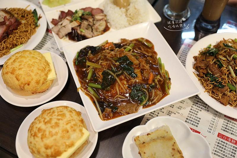 香港88港式茶餐廳台北信義區吳興街莊敬路38