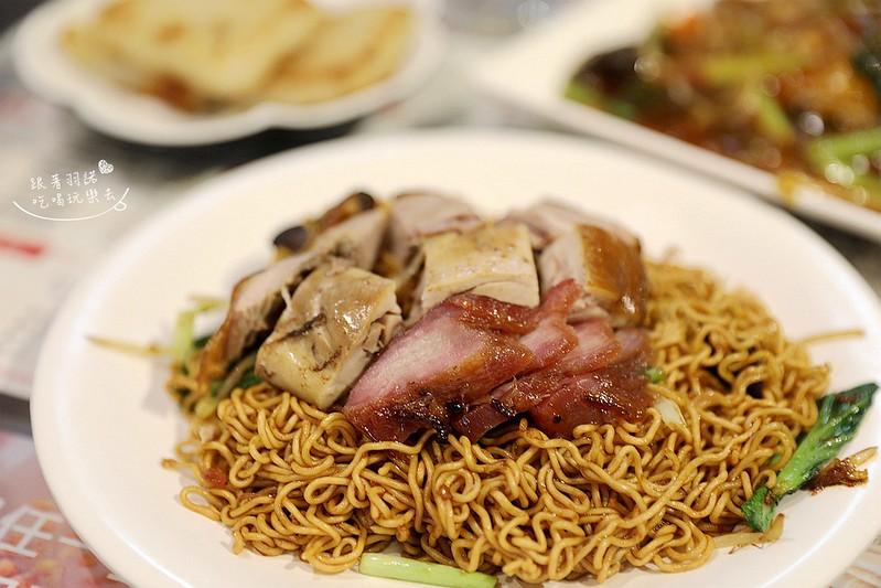 香港88港式茶餐廳台北信義區吳興街莊敬路33