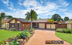 231 Bennett Road, St Clair NSW