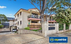 48-52 Neil Street, Merrylands NSW