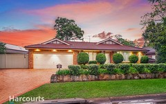 28 Brushwood Drive, Rouse Hill NSW