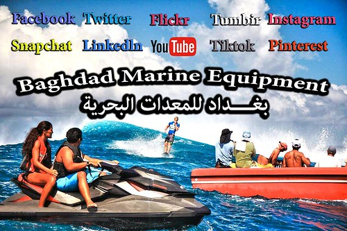 Dear Friends follow and subscribe our official accounts in social media to see what products we sell #baghdadmarine #boats #jetski #marine #facebook #twitter #flickr #tumblr #instagram #snapchat #linkedin #youtube #tiktok #pinterest #socialmedia #followus