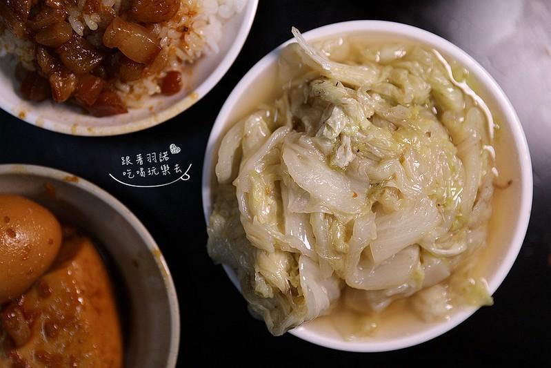 三重必吃美食今大魯肉飯菜寮站美味滷肉飯50
