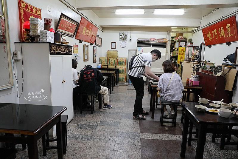 三重必吃美食今大魯肉飯菜寮站美味滷肉飯63