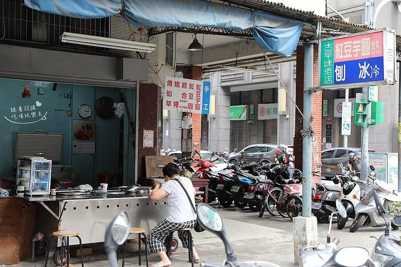古早味老店台北萬華區60年甜湯01