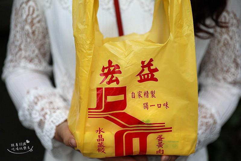宏益水晶餃四十年老店西門町必吃美食34