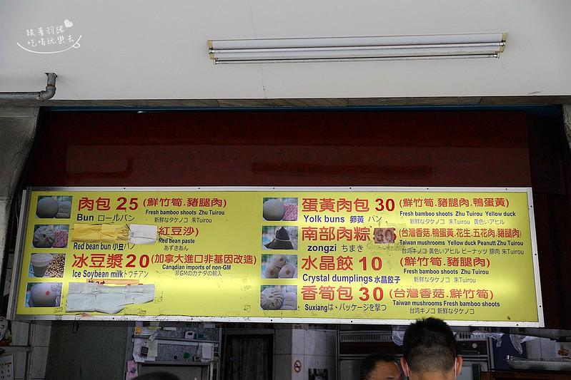 宏益水晶餃四十年老店西門町必吃美食08