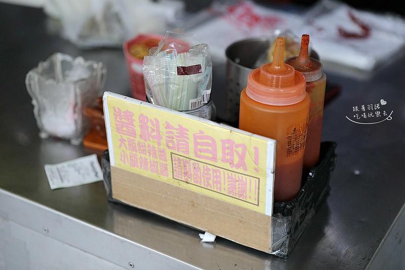 宏益水晶餃四十年老店西門町必吃美食10