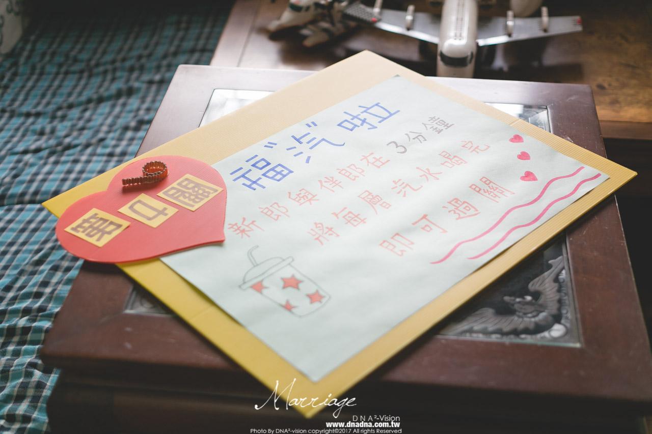 《婚攝cindy》Hui&Yu-巨蛋文尚會館-19