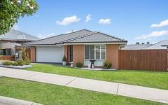 540 Oakhampton Road, Aberglasslyn NSW
