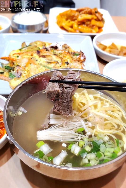 49854924892 fe69ebbfe1 c - 青海路上韓國老闆開的韓式料理,除了專賣比較少見的牛排骨湯飯,還有家常韓式餐點~
