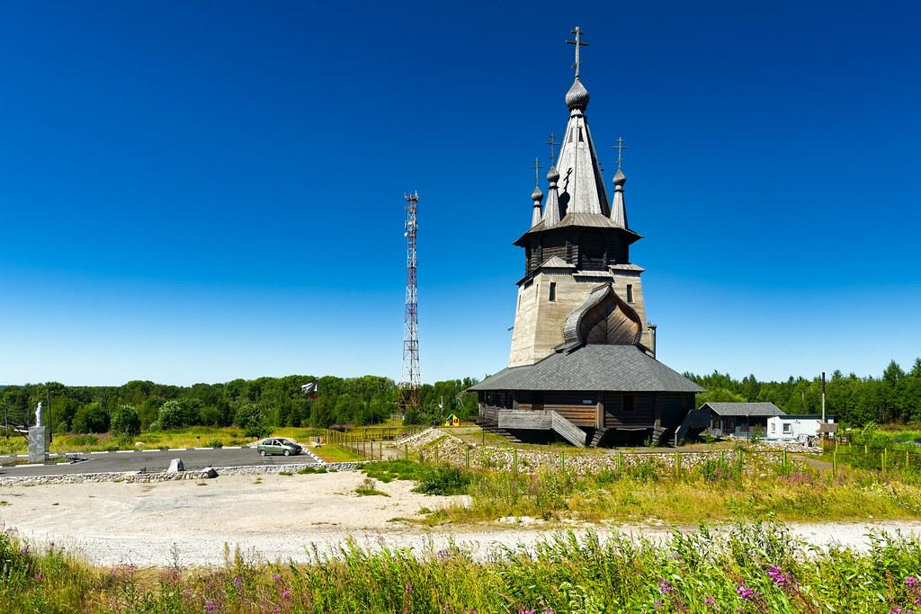 фото: White Sea–Baltic Canal 67