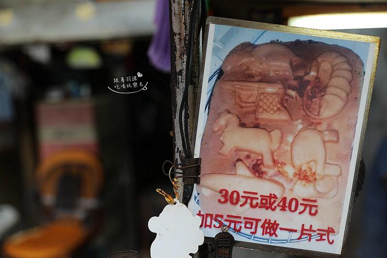 吳興街比臉大的一片式281雞蛋糕07