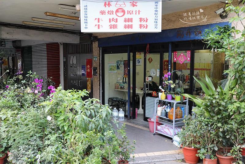 林家藥燉原汁牛肉麵吳興街美食52