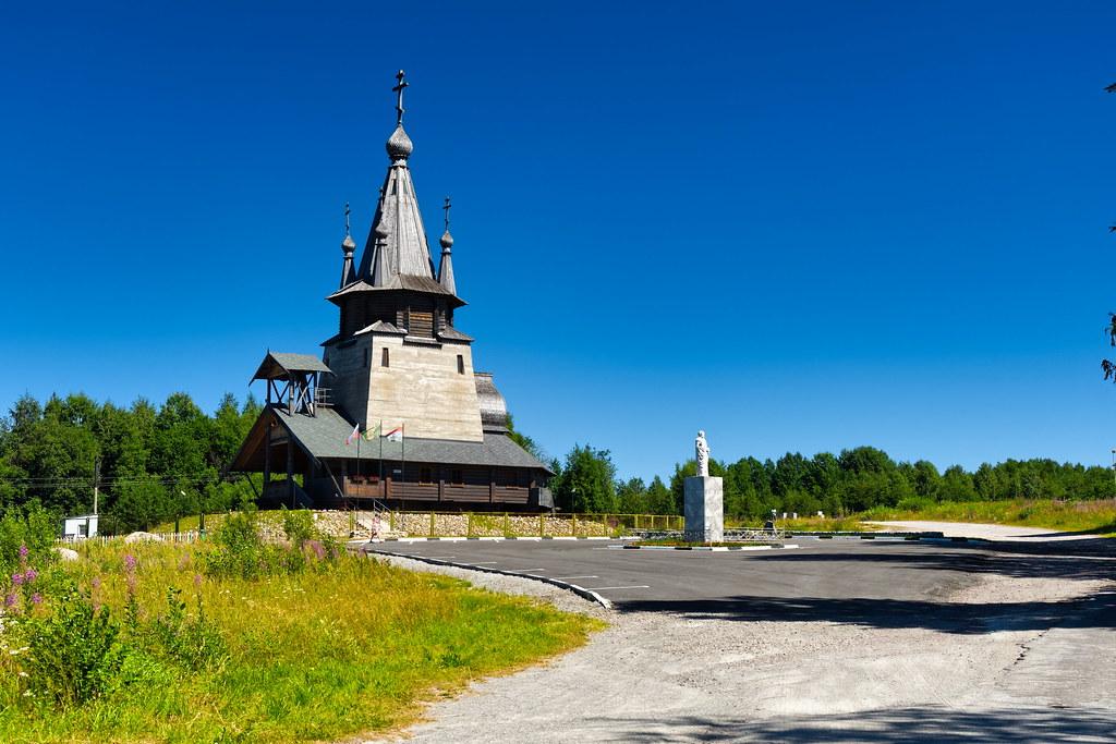 фото: White Sea–Baltic Canal 68