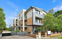 2/3-5 talbot rd, Guildford NSW