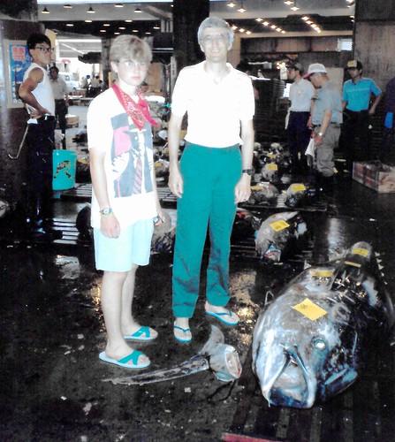 Toyko Tsukiji Fish Market at Tuna Auction, July 1990