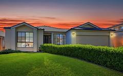 17 Diamond Avenue, Glenwood NSW
