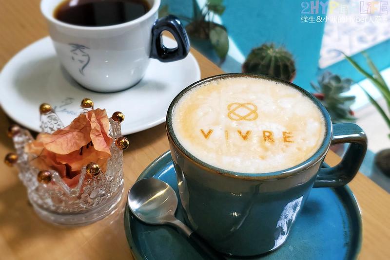 Vivre Cafe 琲癮咖啡,台中 網美咖啡,台中咖啡,台中甜點,台中美食,台中西區咖啡,台中西區甜點,審計新村 咖啡 @強生與小吠的Hyper人蔘~